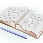 Методическая тема 2016-17 года